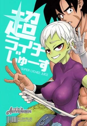 ธรรมดาไม่ต้อง ชอบแบบซูเปอร์ – (COMIC1☆15) [DA HOOTCH (ShindoL)] Super Lychee Juice (Dragon Ball Super)